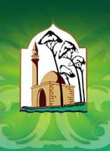Al Imam Al-Ouzai University (ASECU Youth associated member)