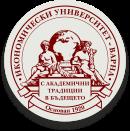 University of Economics – Varna