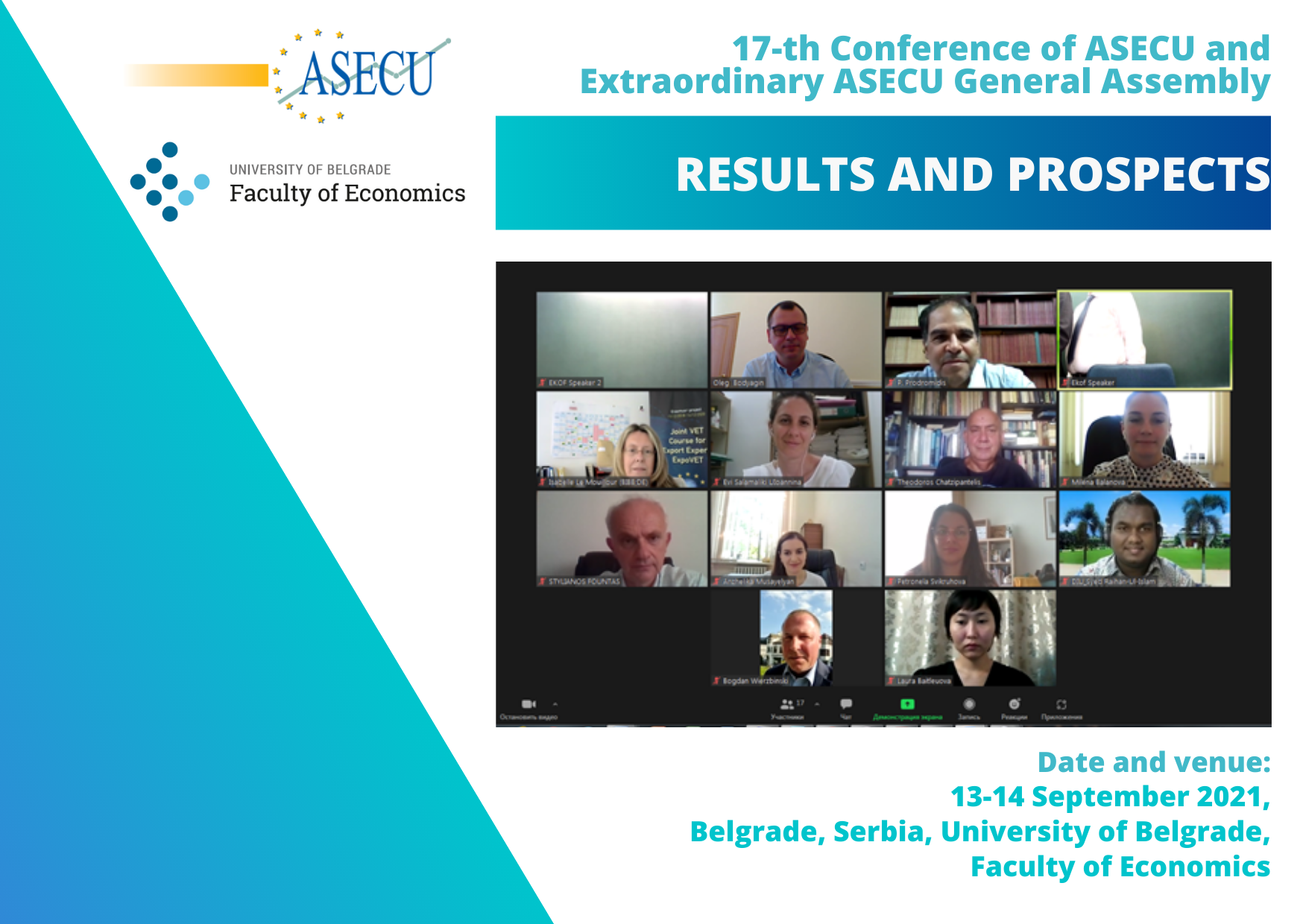 ASECU successfully held the Triple event dedicated to its 25th anniversary